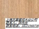 供应柳桉木价格
