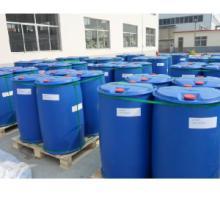 供应造纸助剂,杀菌灭藻剂