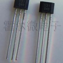 供应位置控制电流传感器批发