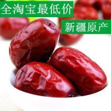 供应和田枣和田俊枣,皇冠品质枣,皇冠级枣,美容枣批发