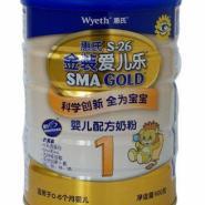 圣元婴儿健康奶粉图片