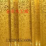天津厂家生产ktv不锈钢镜面蚀刻钛金墙面装饰板