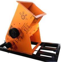 供应大力支持硫矿石粉碎机开创出最美好的未来