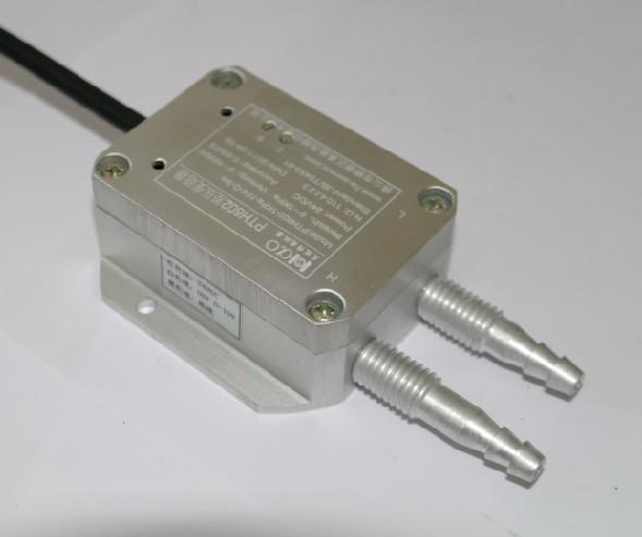 供应空调压力变送器特殊压力变送器微差压力变送器