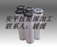 供应不锈钢翡翠滤芯