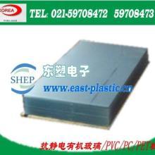 供应常熟防静电压克力板