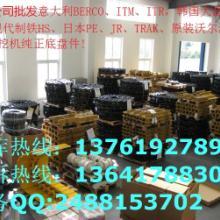 大宇斗山挖掘机配件DH220-DH290-DH360-DX300LC批发