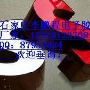 铅酸蓄电池胶图片