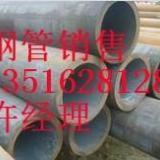 供应40mn无缝钢管/40mn无缝钢管价格
