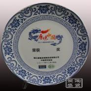 青花瓷装饰盘丨陶瓷纪念盘丨纪念盘图片