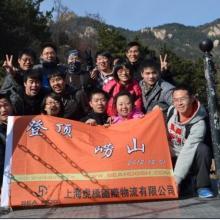 供应机械香港中检深圳进口报关合作公司批发