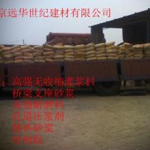 二次灌浆料价格,特种建材,建筑、建材