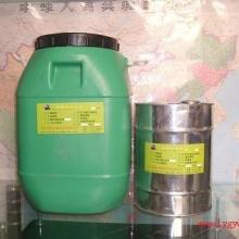 供应混泥土界面处理剂/工地施工材料图片
