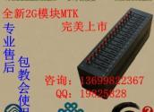 供应2G激卡器开卡器养卡器改串设备养卡