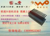 供应联通3G改串设备激卡器养卡器开卡