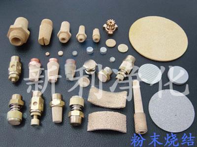 供应金属粉末烧结滤器
