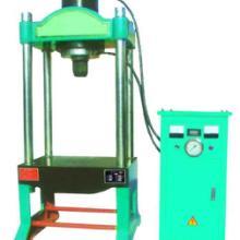 供应 四柱电动液压多功能压力机