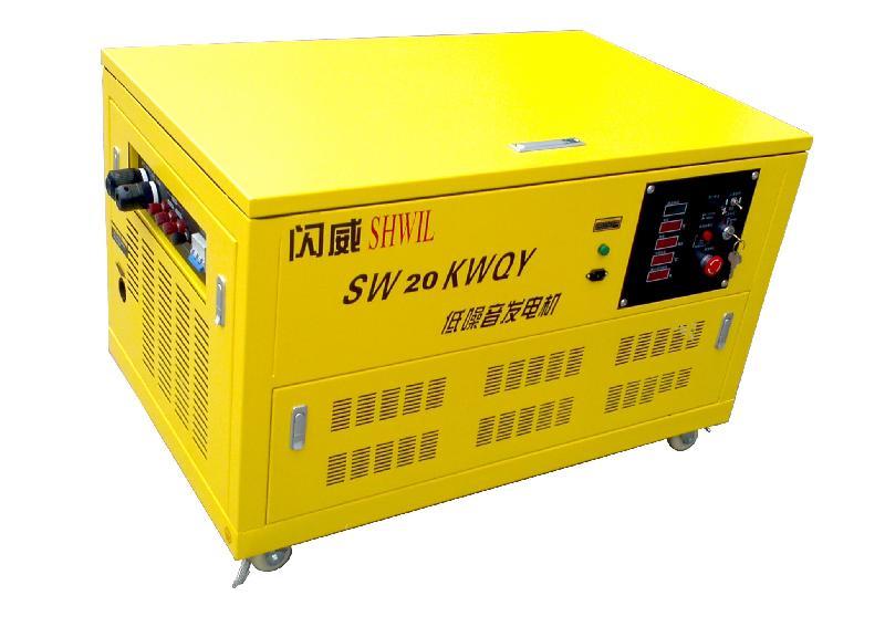 供应220V/400V12KW全自动汽油发电机