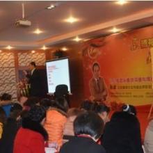 供应中国NLP智慧课程培训批发