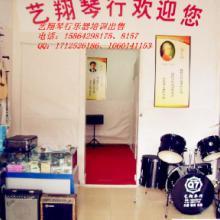 供应青岛零基础学乐器包教会随到随学