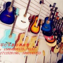 供应学吉他就到青岛城阳艺翔琴行包会批发