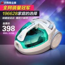供应上海吸尘器小狗吸尘器家用小型除螨家用静音创意吸尘器D-92批发