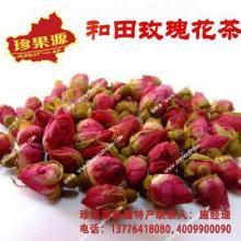 南京新疆特产和田玫瑰花茶排毒去斑补气养颜天然有机食品批发