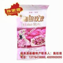 苏州新疆特产和田玫瑰花茶排毒去斑补气养颜天然有机食品批发