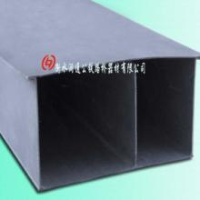供应铁路用玻璃钢电缆槽安装方便且成本低等优点而获得广泛的应用批发