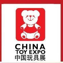 供应2014上海授权展上海玩具展图片