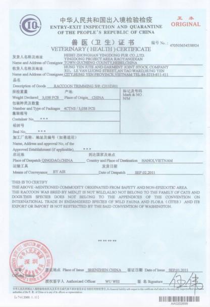 是进出口商品报关输出输入的合法凭证[详情]&nbsp