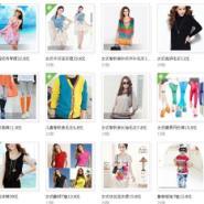 2013春装新款韩版长款女装显瘦T恤图片