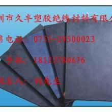 供应合成石碳纤维板材,电子制造波峰焊/回流焊合成石碳纤维板图片