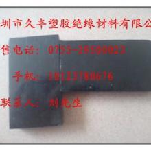 供应防静电POM板应用机械、仪表、农机、化工零部件防静电POM板