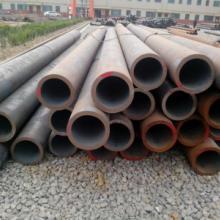 供应高压锅炉合金管