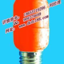 供应负离子节能灯环保节能灯批发