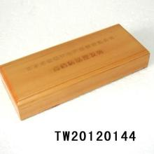 供应木制包装盒
