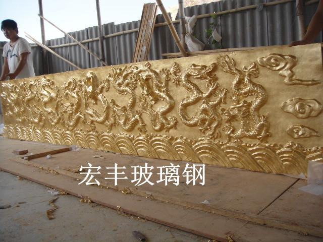 玻璃钢浮雕图片 玻璃钢浮雕样板图 香港玻璃钢浮雕厂家报...