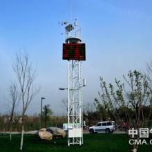 供应气象塔