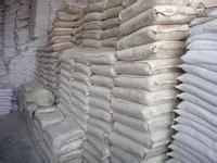 太原白色硅酸盐水泥公司