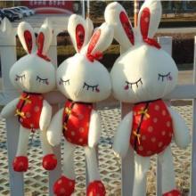供应厂家订做唐装兔毛绒玩具个性婚庆礼品压床娃娃兔子公仔批发