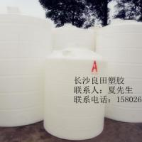 供应益阳20吨15吨10吨5吨3吨2吨1吨防腐塑料桶