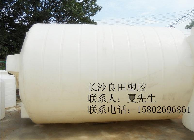 供应湖北20吨15吨10吨5吨3吨2吨1吨塑料桶价格