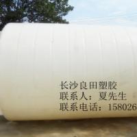 供应贵州20吨15吨10吨5吨3吨2吨1吨pe罐