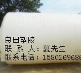 供应怀化20吨15吨10吨5吨3吨2吨1吨塑料水箱