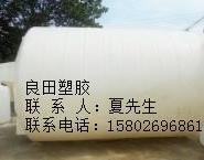 供应娄底20吨15吨10吨5吨3吨2吨1吨甲酸储罐