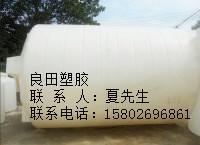 供应湖北20吨15吨10吨5吨3吨2吨1吨pe塑料桶价格