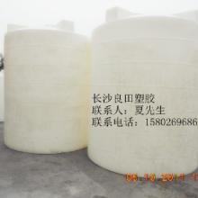 供应岳阳20吨15吨10吨5吨3吨2吨1吨化工贮罐价格批发