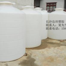 供应张家界20吨15吨10吨5吨3吨2吨1吨无机酸储罐