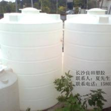 供应长沙无机酸储罐生产厂家长沙无机酸储罐报价长沙无机酸储罐供应商